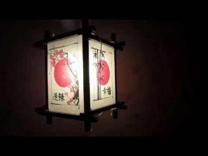 люстра в стиле японский минимализм