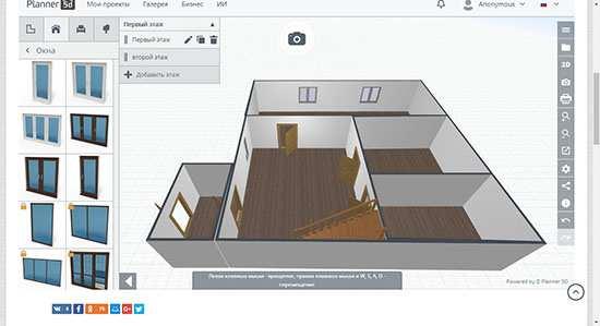 первый этаж на 3D